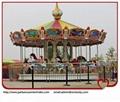 amusement rides carousel
