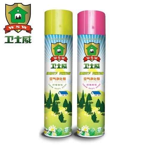 Air Freshener Purifier 1