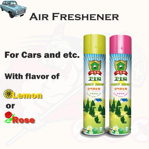 Air Freshener Purifier 2