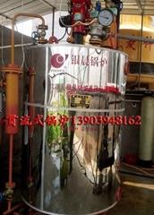 1吨贯流蒸汽锅炉