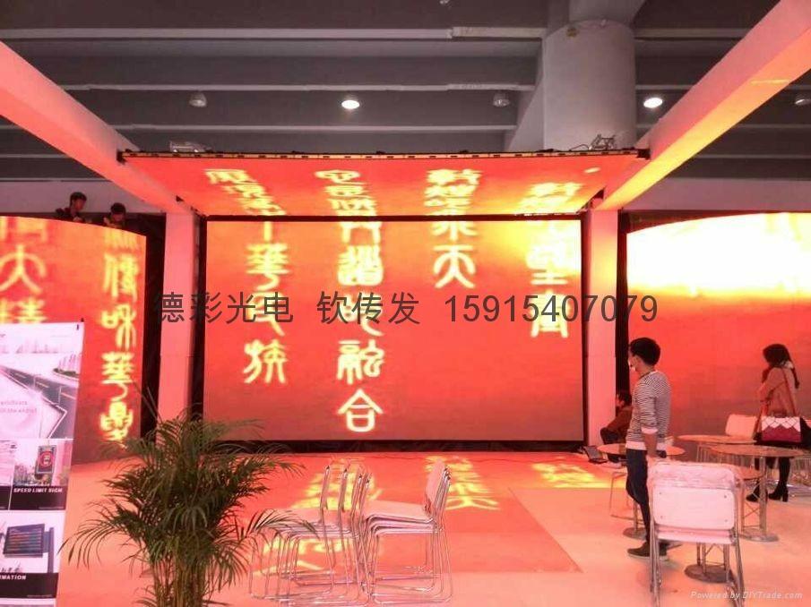 LED舞臺屏 4
