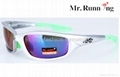 High quality new design for 2014 cycling sunglasses with optical frame 8X2132 4