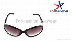 Fashionable Modern Eye Protective Sun