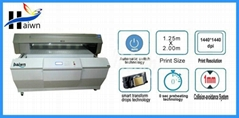Latest technology offset printer with high top quality