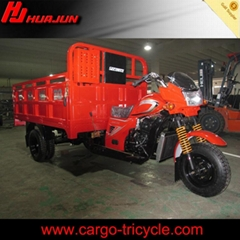 three wheel motorcycle hot sale from china