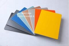 广东氟碳铝塑板(4MM 50C)