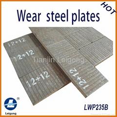 Tianjin leigong wearable abrasion resistant steel plate