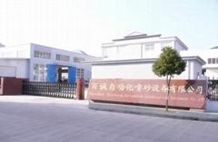 深圳市百誠自動化噴砂設備有限公司