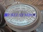 cast iron surface box,water meter box 2