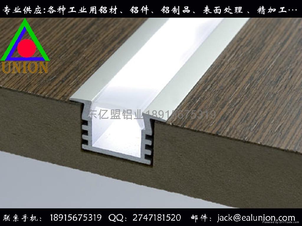 工業LED鋁型材 1