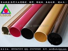着色氧化鋁合金管