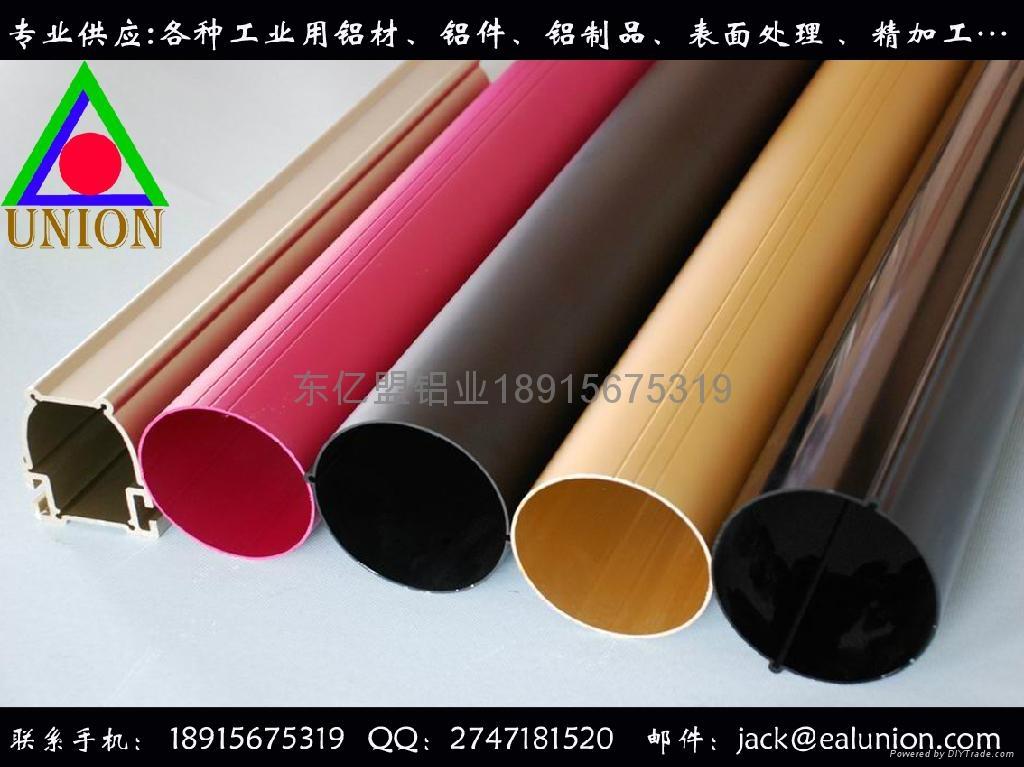 着色氧化铝合金管 1