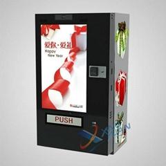 Gifts vending machine