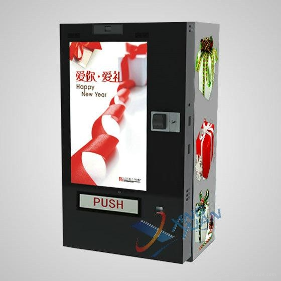 Gifts vending machine 1
