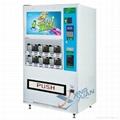 Gifts vending machine 3