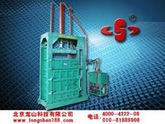 SL160-1立式废塑料打包机