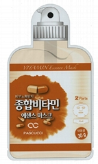 PASCUCCI VITAMIN SERUM ESSENCE MASK
