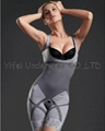 Seamless Body Shaping Lingerie