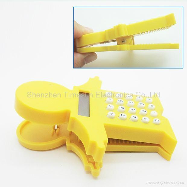 Mini Clip Calculator 2