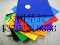 浮山县高分子聚乙烯密度板