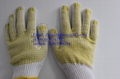 7 Gauge Cotton knitted  hand gloves with