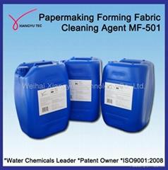 MF-501网布保洁清洗剂