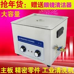 潔盟JP-060五金零件超聲波清洗機除油除鏽