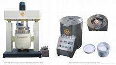 SWJ-100 3D High Speed Lab Mixer