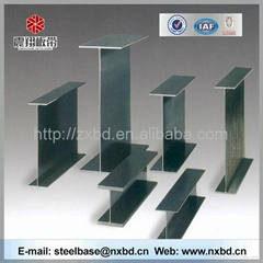China prime hot rolled dimensions mild steel h beams