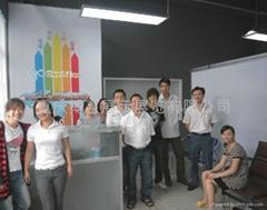 重庆博亨展览展示有限公司