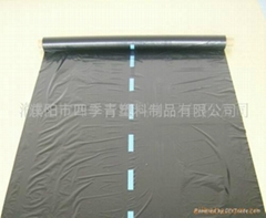 Agricultural Black Mulching Film