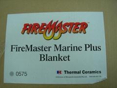 高效防火材料