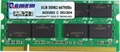 Qumem Laptop DDR2 1 GB 667MHz PC2-6400