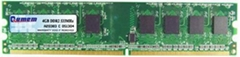 Qumem Desktop DDR2 4GB 533MHz PC2-4300 Memory Module