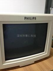 PHILIPS's Monitor