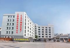 Yiwu city head Xiang code package factory