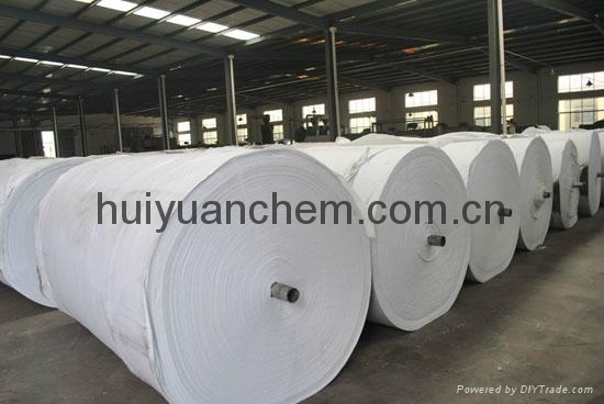 supply nonwoven geotextile 2