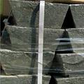 Refined Antimony Ingot