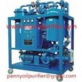 Turbine used lubricating oil purifier