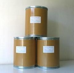 β-胡蘿蔔素粉