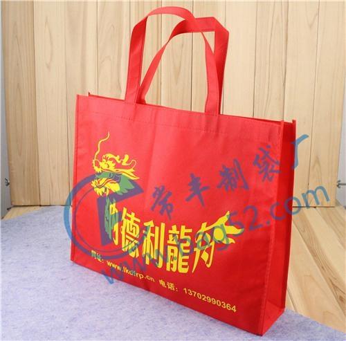 覆膜環保袋 1