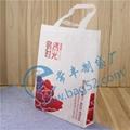 無紡布環保袋 5