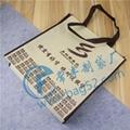 購物袋 3