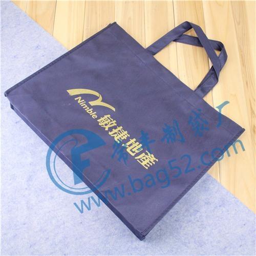 購物袋 4