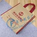 購物袋 5