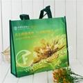 上海無紡布環保袋