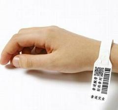 醫用EVA樹脂腕帶