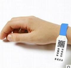 醫用RFID樹脂腕帶