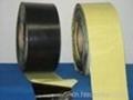陰極保護聚丙烯纖維防腐膠帶