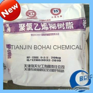 Pvc paste resin MP1700 for gloves - TIANGONG (China